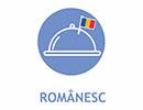 Romanesc